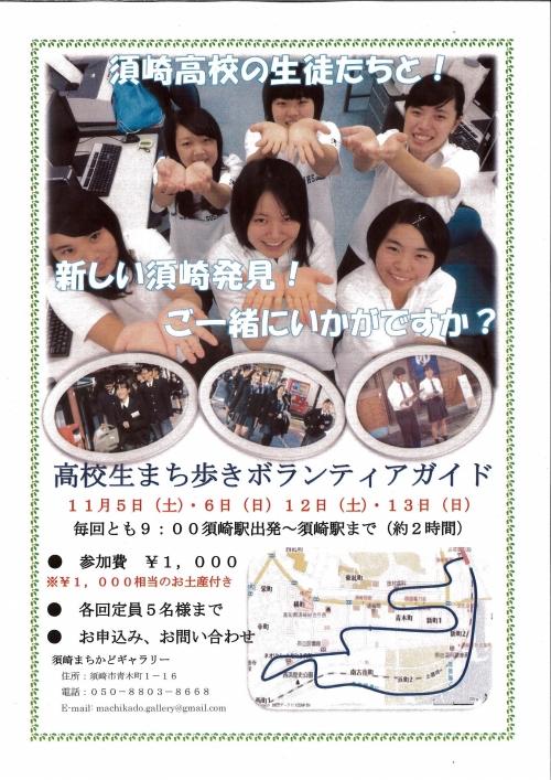 MX-2514FN_20161015_160649.jpg